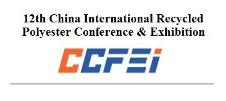 12th China Recycled Polyester Conference | 2016